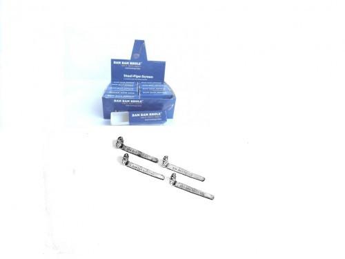 Stahleinhängesiebe 4er Set, 15mm